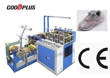 New Full automatic Indoor Disposable Shoes Cover Making Machine
