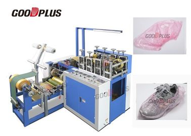 Manufacturer supply Plastic shoe cover making machine with Repeatedly recycled LDPE materials film