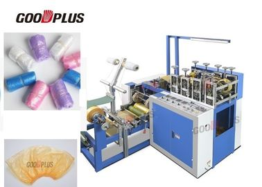Dust Proof Shoe Cover Making Machine Anti Clip Cover Shoes Making Machine