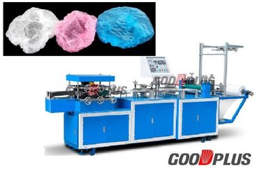 Low Space Occupation Easy Operation Non-Woven Disposable Cap Aluminium Shaft Making Machine